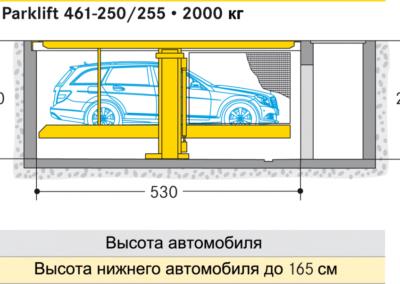 01_461-20-250_tab_ru-33bc5712