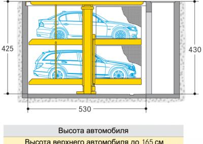 01_462-20-425_tab_ru-950f641e (1)