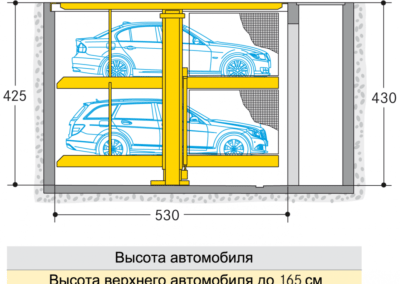 01_462-20-425_tab_ru-950f641e