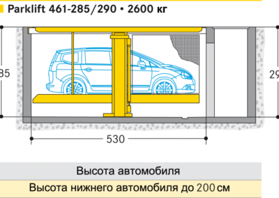 04_461-26-285_tab_ru-390c55dc