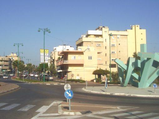 Израиль Florentyn st.